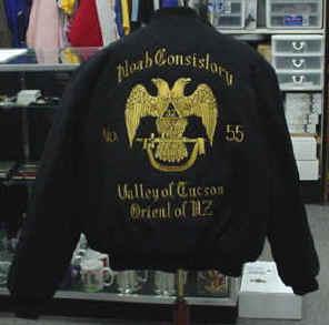 TheMAAC Jackets
